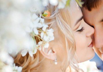 Поцелуй в глаза